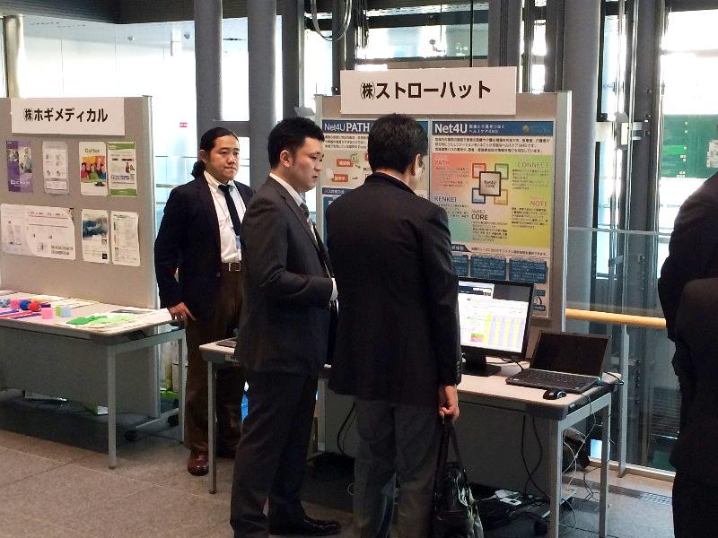 第14回日本クリニカルパス学会学術集会写真03
